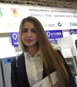 Герасименко София